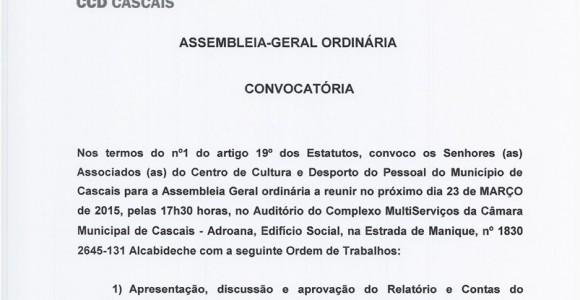 Assembleia-geral CCD Cascais – 23 de março 2015