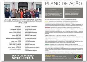Lista A - 2016-2020