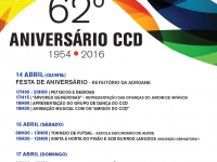 Celebração do 62º Aniversário do CCD Cascais